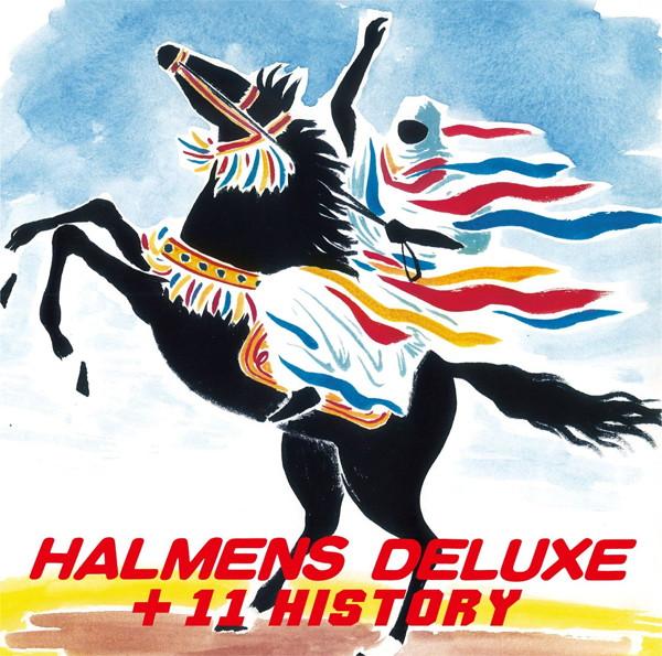 ハルメンズ/ハルメンズ・デラックス+11ヒストリー