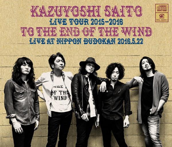 斉藤和義/KAZUYOSHI SAITO LIVE TOUR 2015-2016'風の果てまで' Live at 日本武道館 2016.5.22(通常盤)