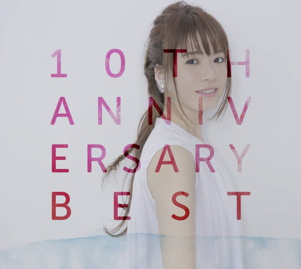 藤田麻衣子/10th Anniversary Best(通常盤)