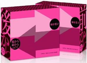 畑中葉子/後から前から BOX[ソロデビュー35th Anniversary Special]