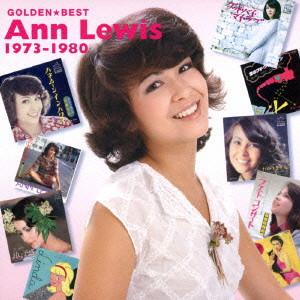 アン・ルイス/ゴールデン☆ベスト 1973〜1980