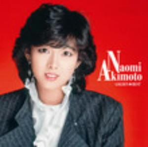 秋本奈緒美/ゴールデン☆ベスト 秋本奈緒美(SHM-CD)