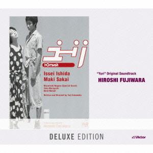 藤原ヒロシ/'Yuri' Original Soundtrack(Deluxe Edition)