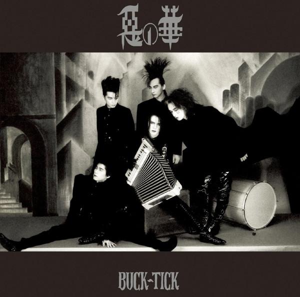 BUCK-TICK/惡の華(2015年ミックス版)