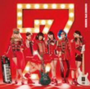 Gacharic Spin/確実変動-KAKUHEN-(Type-A)(初回限定盤)(DVD付)