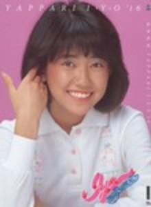 松本伊代/YAPPARI I・Y・O '16 [DELUXE PACK ](DVD付)