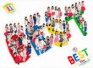 バクステ外神田一丁目/(1)BEST The バクステ外神田一丁目〜5年がギュッとSP〜(生産限定BOX)(Blu-ray Disc付)