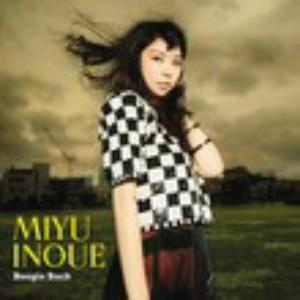 井上実優/Boogie Back(初回限定盤)(DVD付)