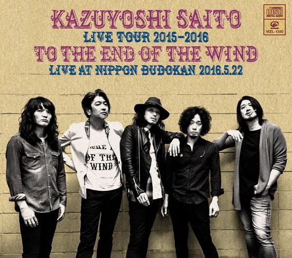 斉藤和義/KAZUYOSHI SAITO LIVE TOUR 2015-2016'風の果てまで' Live at 日本武道館 2016.5.22(初回限定盤)