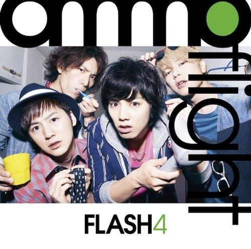 ammoflight/FLASH4(初回限定盤)(DVD付)