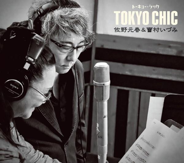 佐野元春&雪村いづみ/トーキョー・シック(DVD付)
