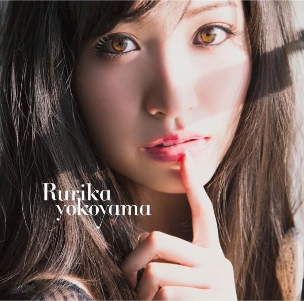 横山ルリカ/メガラバ(初回限定盤A)(DVD付)