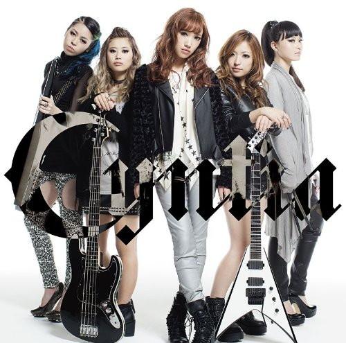 Cyntia/Limit Break(初回限定盤B)(DVD付)
