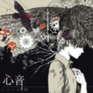 KK/心音(初回限定盤)(DVD付)