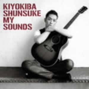 清木場俊介/MY SOUNDS(初回限定盤)(DVD付)