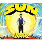 星野源/SUN(初回限定盤)(DVD付)