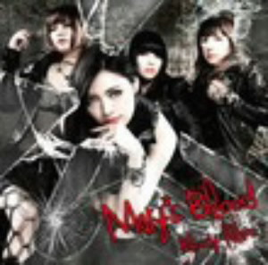 Mary's Blood/Bloody Palace(初回限定盤)(DVD付)