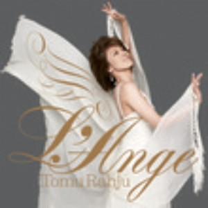蘭寿とむ/L'Ange(初回限定盤)(DVD付)