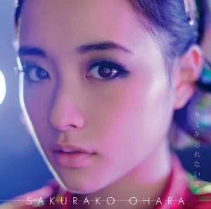 大原櫻子/キミを忘れないよ(初回限定盤A)(DVD付)