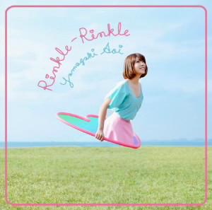 山崎あおい/Rinkle-Rinkle(初回限定盤)(DVD付)
