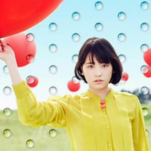 大原櫻子/大好き(初回限定盤A)(DVD付)