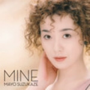 涼風真世/MINE[20th Anniversary Deluxe Edition](初回限定盤)(DVD付)
