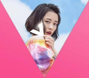 大原櫻子/V(初回限定'VIVA盛盤')(DVD付)