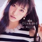 横山ルリカ/瞬間Diamond