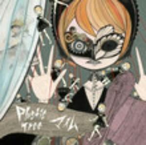 プラスティック・トゥリー/マイム(初回限定盤C)(DVD付)