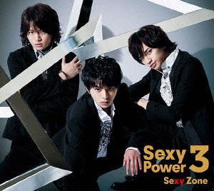 Sexy Zone/Sexy Power3(初回限定盤A)(DVD付)