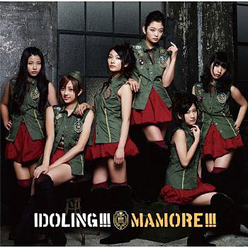 アイドリング!!!/MAMORE!!!(初回限定盤B)(BD付)