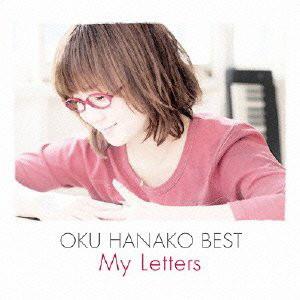 奥華子/奥華子BEST-My Letters-