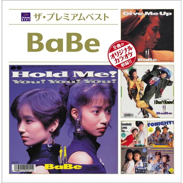 BaBe/ザ・プレミアムベスト BaBe