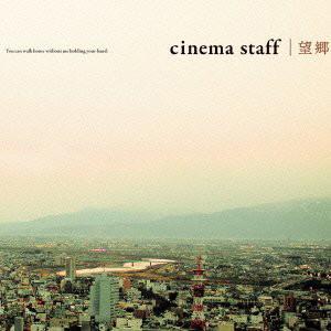 cinema staff/望郷