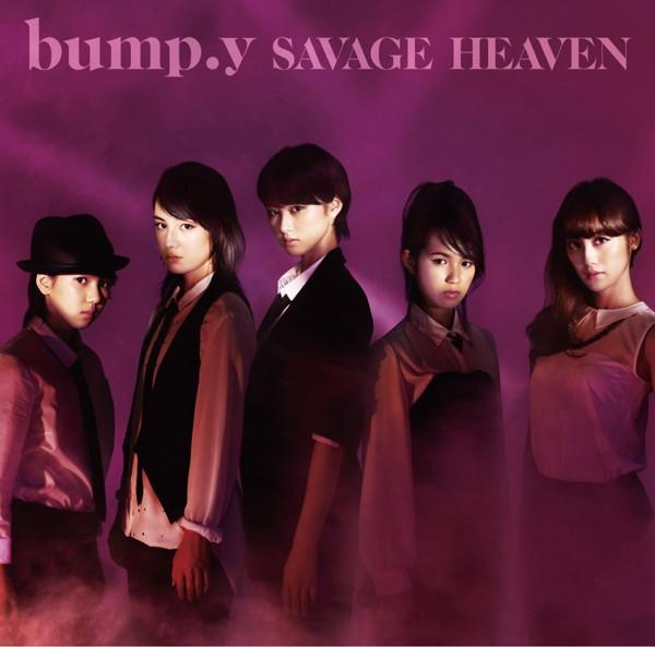 bump.y/SAVAGE HEAVEN(初回限定盤A)(DVD付)