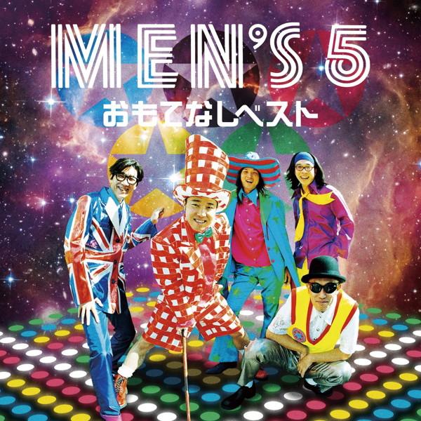 MEN'S5/おもてなしベスト