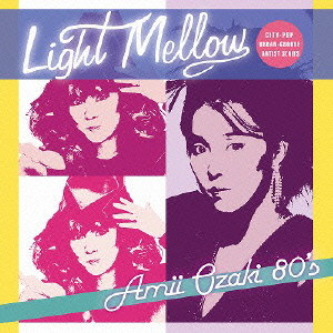 尾崎亜美/Light Mellow 尾崎亜美 80's
