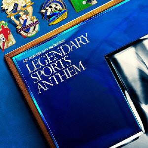 フジテレビ55周年記念企画 LEGENDARY SPORTS ANTHEM
