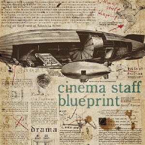 cinema staff/blueprint