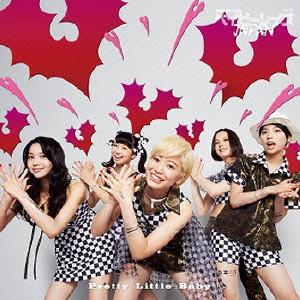 ベイビーレイズJAPAN/Pretty Little Baby(初回限定盤B)(DVD付)