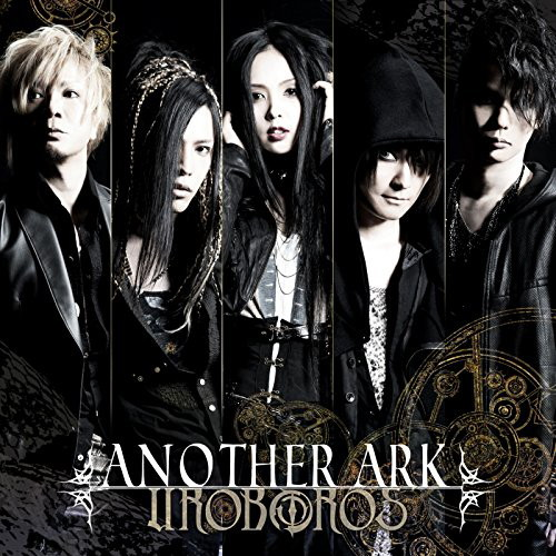 UROBOROS/ANOTHER ARK(初回限定盤)(DVD付)