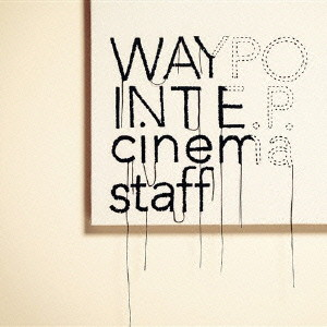 cinema staff/WAYPOINT E.P.