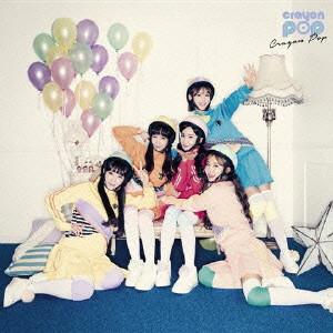 CRAYON POP/CRAYON POP(初回限定盤)(DVD付)