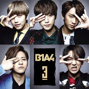 B1A4/3(初回限定盤)(DVD付)