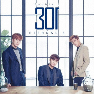Double S 301/ETERNAL S(初回限定盤)(DVD付)