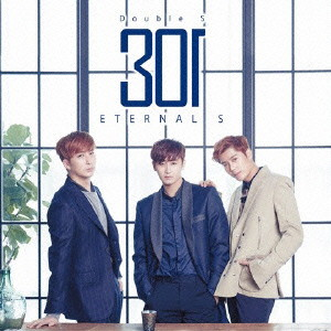 Double S 301/ETERNAL S(通常盤)