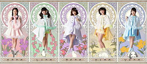 マジカル・パンチライン/MAGiCAL PUNCHLiNE(ベガ盤)(初回限定盤)(DVD付)