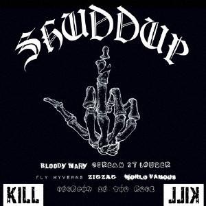 SuG/SHUDDUP(通常盤)