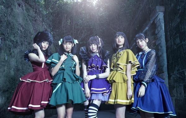 マジカル・パンチライン/MAGiCAL MYSTERY TOUR プロキオン盤