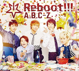 A.B.C-Z/Reboot!!!(初回限定5周年Anniversary盤)(2DVD付)